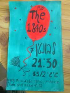 the 1840s 15.2.13