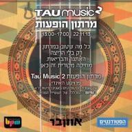 tau music 2