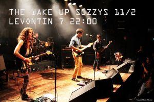wake up suzzys