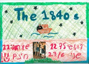 1840's