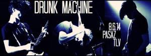 drunk machine