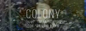 קולוני